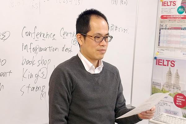 講師:吉田 勝嗣